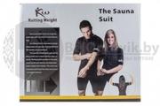 Костюм для похудения Sauna Suit Kutting Weight